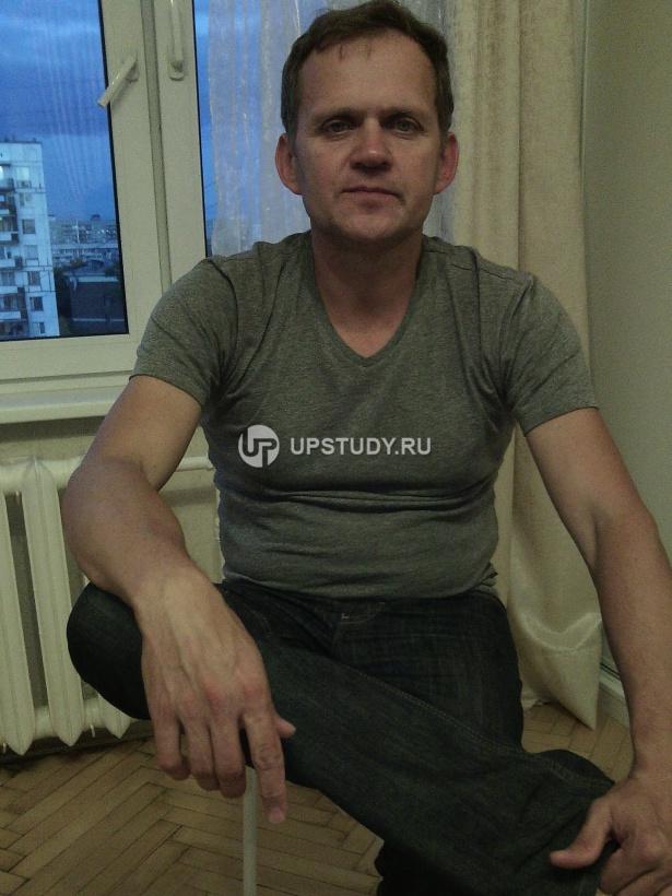 Валерий Знакомства Москва